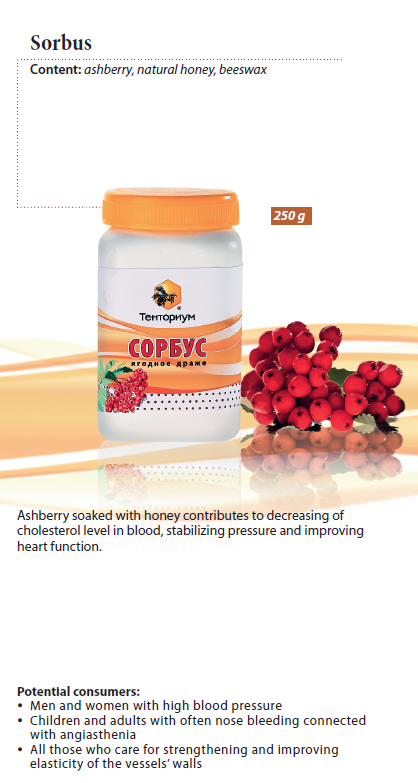 Sorbus Propolis syrup with ashberries extract   Sorbus